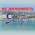"""АН """"Недвижимость Ялты"""""""